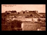 Старинные фотографии города