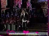 Женя Белоусов - Ночное такси.