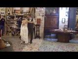 танец Гоги и Ирины